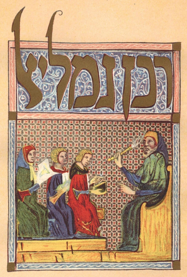 brockhaus_and_efron_jewish_encyclopedia_e6_135-0.jpg